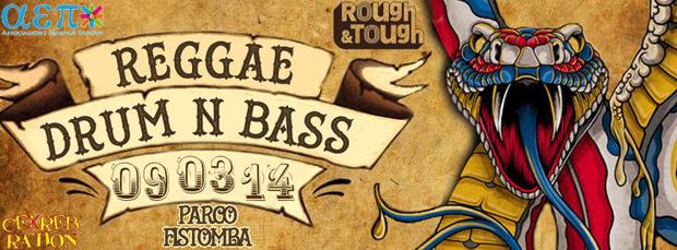 Reggae Drum N Bass, domenica 9 marzo Parco Fistomba Padova