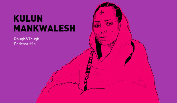 Kulun Mankwalesh / Podcast #14 (east african sounds)